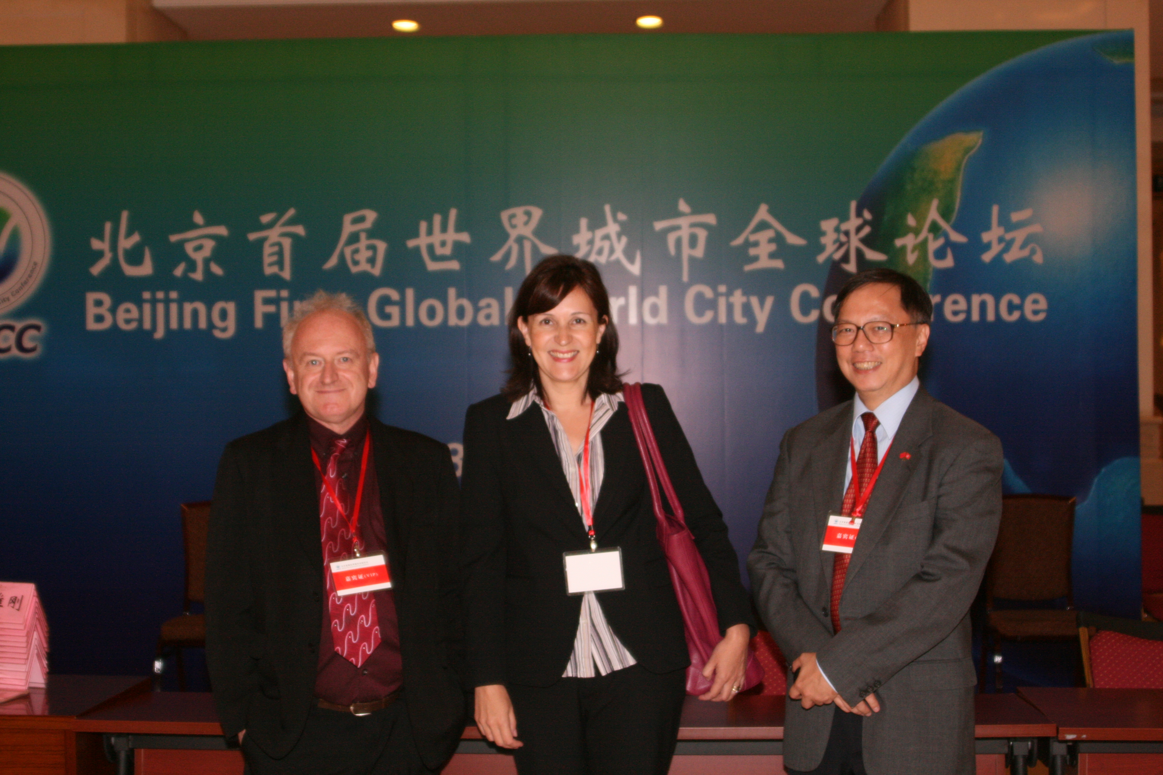 Beijing First Global World City Conference
